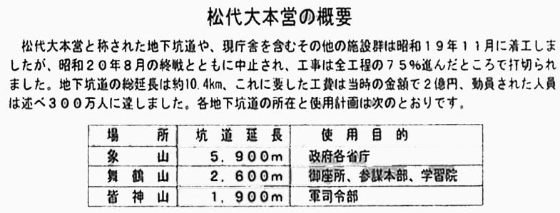 ikedamasato10-02