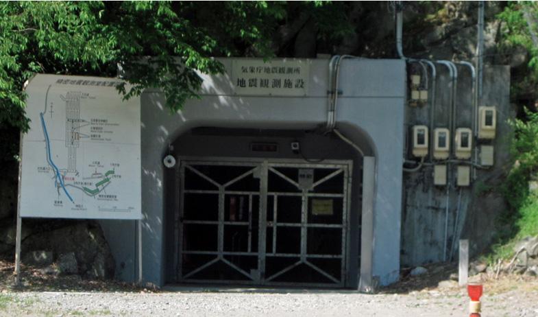 松代・舞鶴山 参謀本部入居予定壕 現在気象庁地震観測所